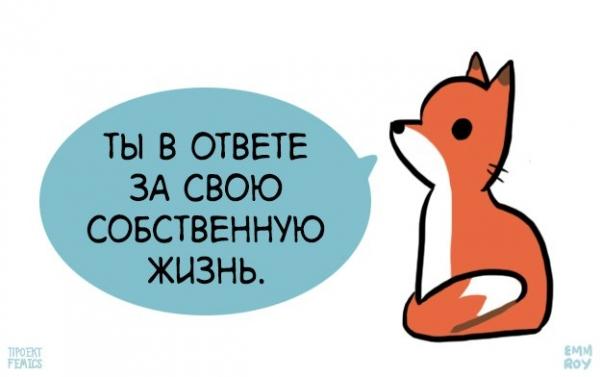 XDNnv0JonSQ.jpg