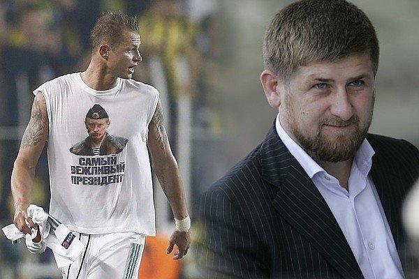 Кадыров+Тарасов.jpg