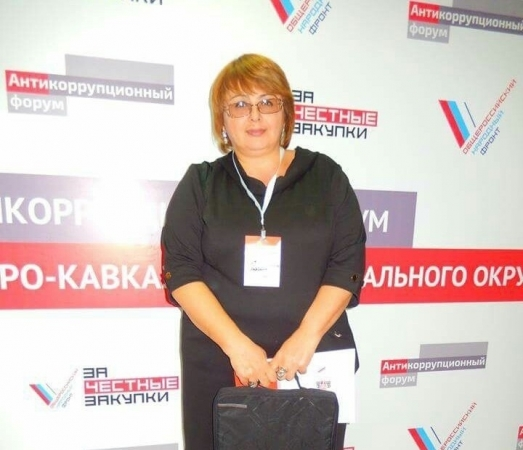 Абдурагимова З..jpg