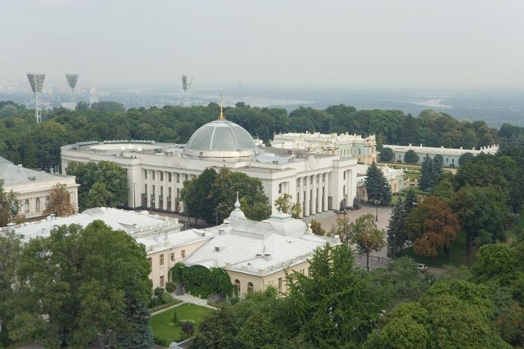 Verkhovna Rada.jpg