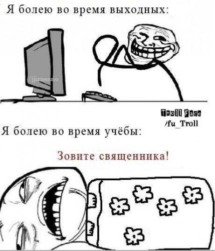 x_a33cedea.jpg