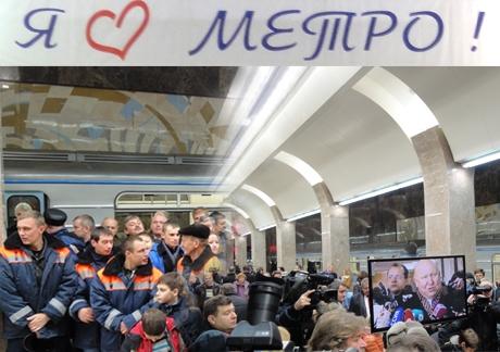 gorkovskaya-metro-otkrytie_04-11-2012.jpg