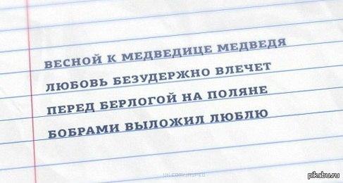 1392730418_315754991.jpg