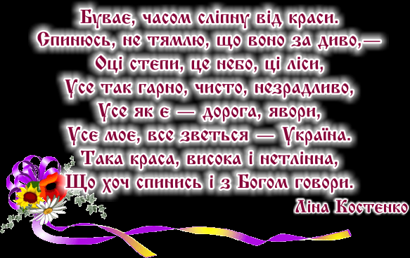 111374885_yepigraf_3.png