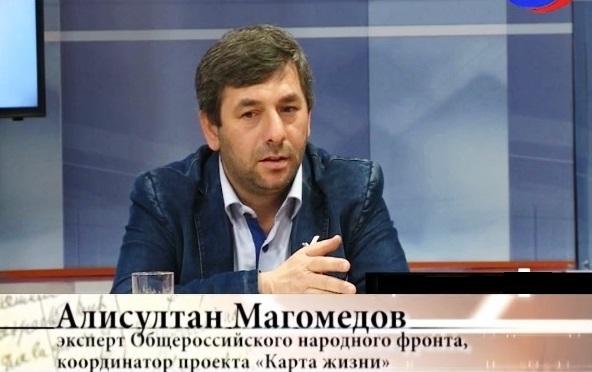 А.Магомедов ОНФ-Карта жизни.jpg