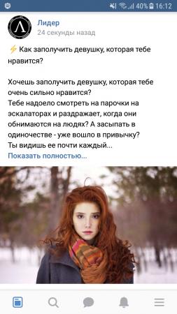 Screenshot_20180407-161229.png
