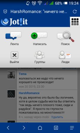 Screenshot_2019-11-21-19-24-16.png