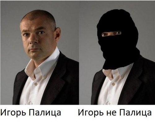 Igory-Palitsa.jpg