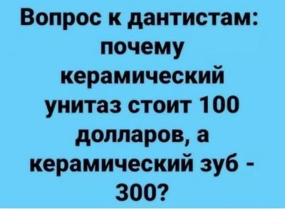 16008116.jpg